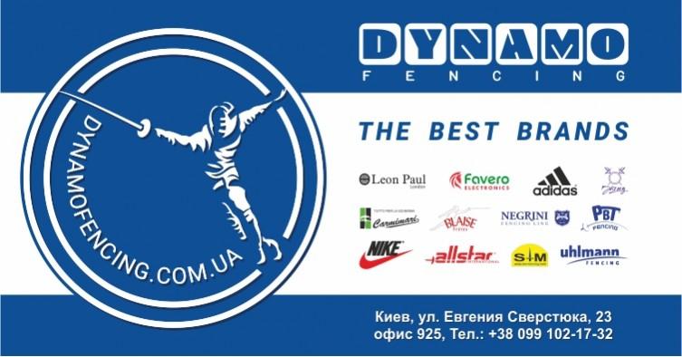 Dynamo123